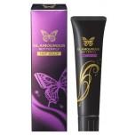 Gel bôi trơn Glamours Butterfly Hot Jelly Nhật Bản