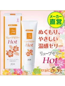 Gel bôi trơn Jex Luve Jelly Hot Nhật Bản