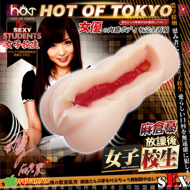 Âm Đạo 3D Nữ Sinh Nhật Bản Cao Cấp Hot of Tokyo - Traicam.vn 1