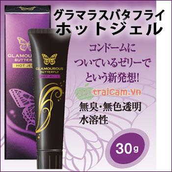 Gel bôi trơn Glamours Butterfly Hot Jelly Nhật Bản 1
