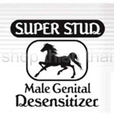 Thuốc xịt chống xuất tinh sớm Super Stud do Mỹ sản xuất